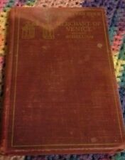 Gateway series- van dyke merchant of venice hard cover book