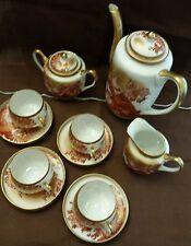 Kutani Red Peacock Peonies Porcelain Tea/Coffee Set-Geisha Lithophane Cups-Japan