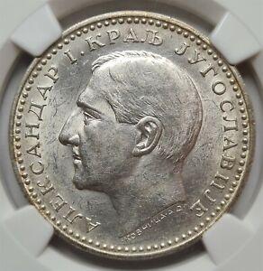 YUGOSLAVIA 50 dinara 1932 (K) NGC AU 58 Serbia Belgrade UNC Silver Alexander