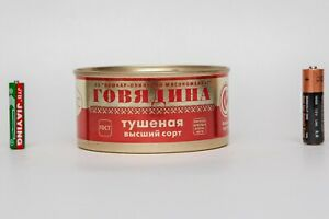 High-quality beef stewed  canned meat lux Russian army food tushenka MRE тушенка