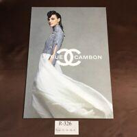 CHANEL 31 RUE CAMBON Catalog Book Japan limited Pharrell Williams R-326