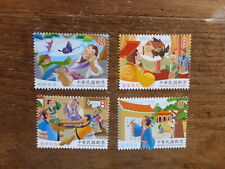 2019 TAIWAN CHINESE IDION STORIES SET 4 MINT STAMPS
