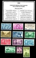 1945 COMPLETE YEAR SET OF MINT -MNH- VINTAGE U.S. POSTAGE STAMPS