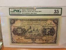Egypt 50 pound  PMG 35 original among the finest no Annotation