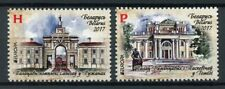 Belarus 2017 MNH Castles Castle Europa 2v Set Architecture Tourism Stamps