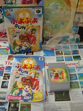 Nintendo 64 N64:Puyo Puyo Sun 64 [TOP COMPILE & 1ERE EDITION] COMPLET - Jap