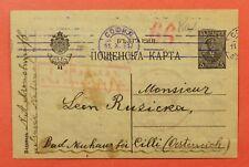 Dr Who 1917 Bulgaria Postal Card Sofia To Austria Wwi Censor 172860