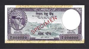 Nepal p-9 , XF+ , 5 Mohru , 1960 , SPECIMEN !!