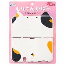 Cyber __ NUEVO Nintendo 3DS XL LL Cat Neko Nyan Silicona Funda cubierta rígida Mike Nuevo