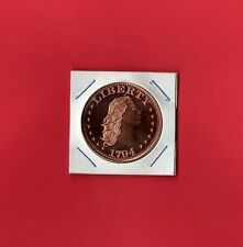 1794 FLOWING HAIR LARGE CENT COIN COPPER MINT .999 COPPER UNCIRCULATED