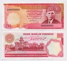 Pakistan Fancy Number - 100 Rupee - Serial 0000002 -  Ishrat Hussain - 2004 RARE
