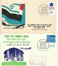 Israel 1977 Peace with Egypt Four Cover