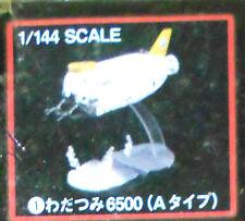 1/144 TAKARA Japan fall D1 NO.1 submarine