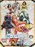 【Roll Type】DC Comics / Monkey Punch(Lupin III) collaboration sales Promo Poster