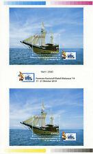More details for indonesia ships stamps 2019 mnh makassar ntl philatelic exhibit 2v + 2v impf m/s
