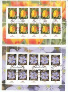 Fédéral Colonnes Dizaines 2484/85 Tulipe Hepatica Nobilis Première Journée - Oo