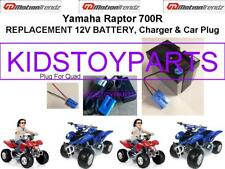 12V Battery Pack Charger & Car Plug For Yamaha Raptor Quad Runner