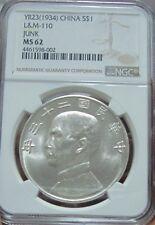 China Republic - 1934 Silver $1 NGC MS62  (Sun Yat Sen)