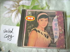 a941981 Connie Chan Po Chu 陳寶珠 CD Best Sealed
