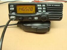 ICOM IC-V8000 HIGH POWER 2 METER FM TRANSCEIVER