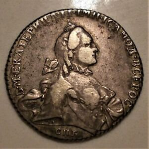 Russia 1765 CNB 1 Silver Rouble Catherine II the Great! VF+/XF Condition!