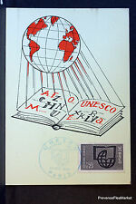 UNESCO 1966 FRANCE Carte maximum premier jour 1° timbre SER6