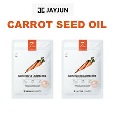 [JAYJUN ] Carrot Seed Oil Calming  7 Days × 2 =14days (4.72g in 105ml×2)