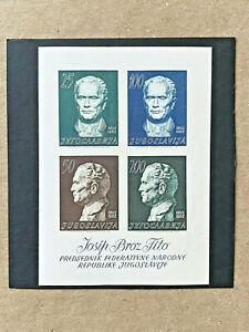 Yugoslavia #662a VF NH      Catalog $35.00