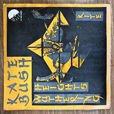 "Kate Bush – Wuthering Heights / Vinyl 7"",  EMI Netherlands"