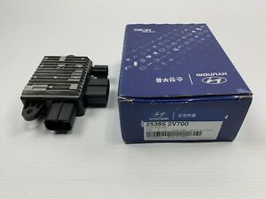 Engine Cooling Fan Controller Veloster Turbo 2013-14-15-16-17 Brand New Original