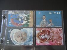 PLASTIC ARTIST JOAO P LIMA 2000 Set of 4 Different Phone Cards from Brazil