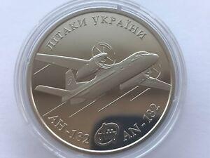 "Ukraine,5 hryven ,""Antonov An-132"", Nickel  Coin 2018 year"