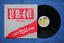 UB 40 / MAXI DEP 20-12 / 1985 ( GB )