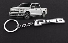 Ford F150 F-150 Stainless Steel Keychain 2015 2016 2017