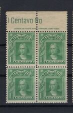 CHILE 1904 Peso Bronce 1c MNH block of 4 IMPRINT