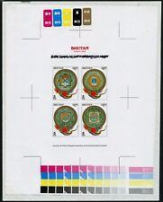 Bhutan 1986 Kilkhor-Mandala Probedruck Unverausgabter Wert 5 Ch im Block