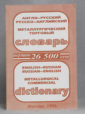 RUSSIAN-ENGLISH METALLURGICAL DICTIONARY metallurgy
