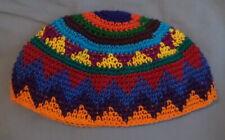 "Medium Big Cotton Crochet ""Frik""/""Freak"" Kippah/Yarmulke/Cap 24.5 cm x 13.5 cm"