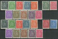 Yugoslavia Kingdom 1931/34 ☀ King Alexander, Complete issue,Type i & II ☀ MH*OG