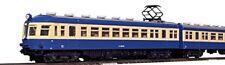 Kato 10-1288 N  KUMOHA 52004tasu KUMOHA 54100 Electric Train 4 Car Set