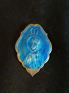 Vintage Enamel Badge Liverpool Lourdes Pilgrimage 1938, Fattorini