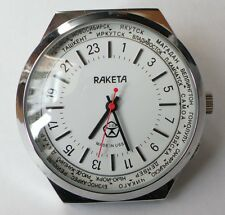 RUSSIE RAKETA 24 HOURS MONTRE MECHANICAL WATCH CALIBER 2609.H WHITE RU