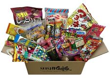 30 Japanese Candy gift box SURPRISE set japanese food sweet GIFT FOR KIDS