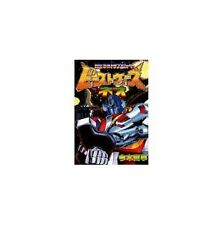 TRANSFORMERS Beast Wars Neo Manga Japanese / Shouji Imaki