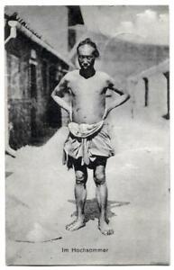 alte AK Im Hochsommer - Tsingtau Kiautschou 1913