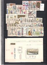 1978 MNH Czechoslovakia year collecttion according to Michel system