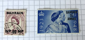 Bahrain Stamps Mint & Used Silver Wedding, Prince Phillip & Queen Elizabeth X 2