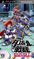 Sony PSP / Playstation Portable Spiel - Danball Senki Boost JAP mit OVP