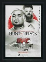 2015 Topps UFC Chronicles Fight Posters   UFC FIGHT NIGHT 52  HUNT vs NELSON