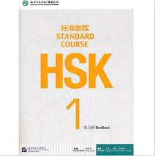 Chinese Mandarin students workbook :Standard Course HSK +1 CD (mp3) -Volume 1